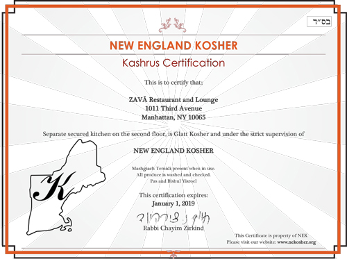 New England Kosher TEUDAH - Zavo Restaurant & Lounge