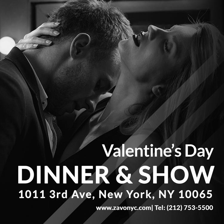 Valentine's Day Dinner & Show 2020